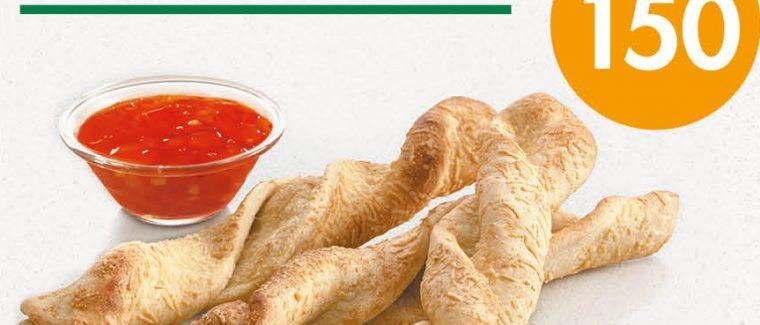 Twisty bread